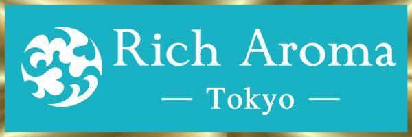 麻布十番 リッチアロマ東京